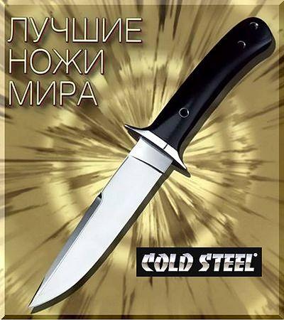 Лучшие ножи мира. RAT Cutlery 2010