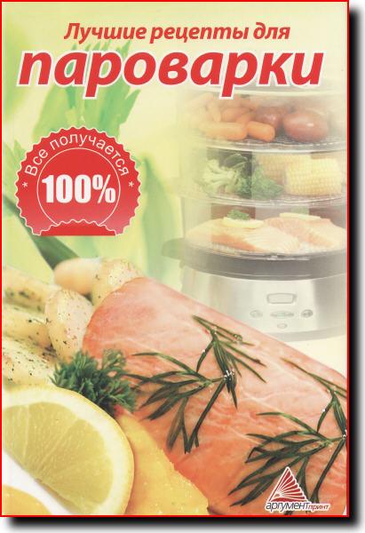 Блюдо из мясного фарша рецепты с фото простые и вкусные