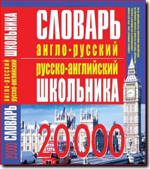 book Энциклопедия тайных знаний.