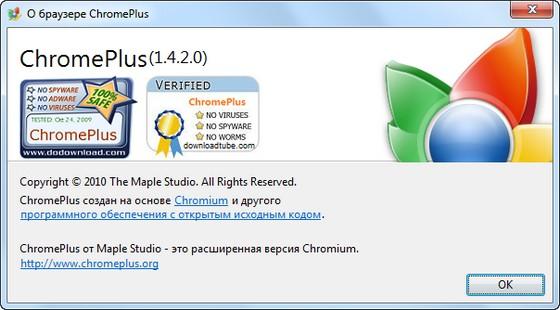 chromeplus 1.6.2.0