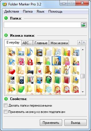 где находятся иконки в windows: