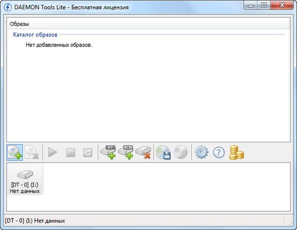 daemon tools файл