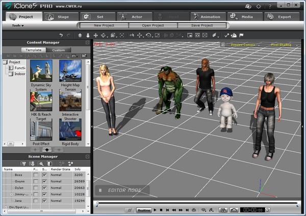 Скачать Программу Для Создания 3d Анимации - фото 9