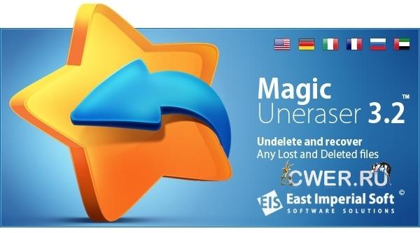 Magic Uneraser 3.2.