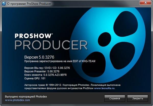 ProShow Producer