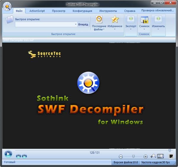 SWF Decompiler