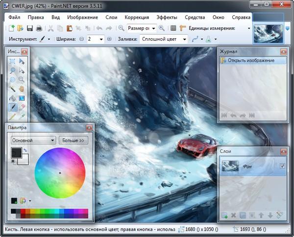 скачать paint net 3.5.11