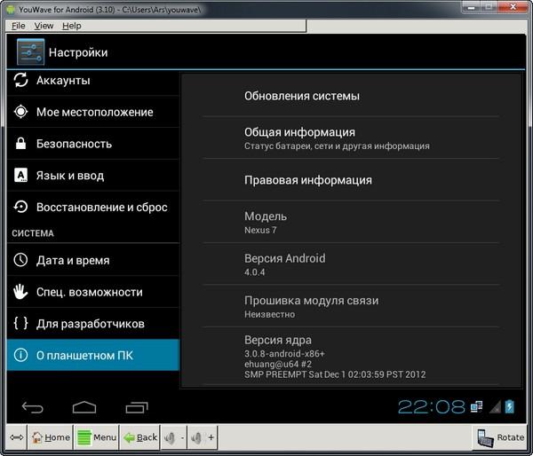 Лучший эмулятор Android для Windows. ТОП 5 …