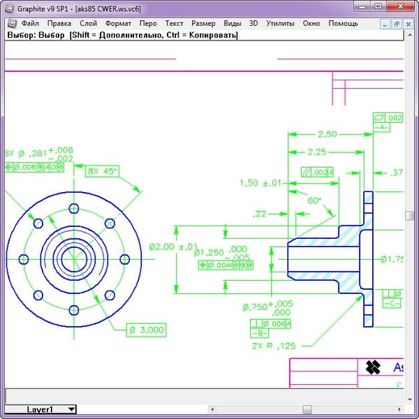 Скачать программу для создания чертежей и схем