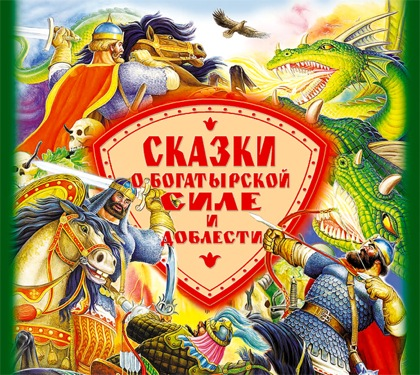 Великолепный век краткое содержание серий на русском читать