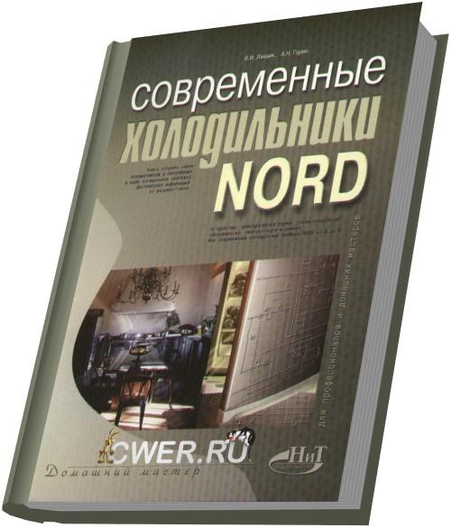 Книга открывает серию