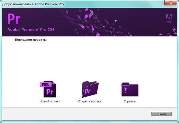 adobe premiere pro cs6 portable torrent download
