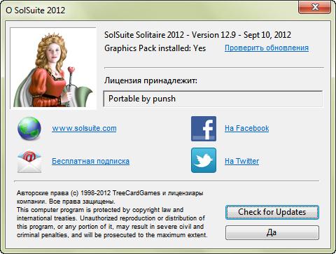 SolSuite Solitaire 2012
