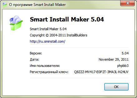 Smart Install Maker