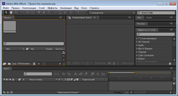 Photoshop Cc 14.0 Торрент