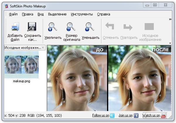 SoftSkin Photo Makeup