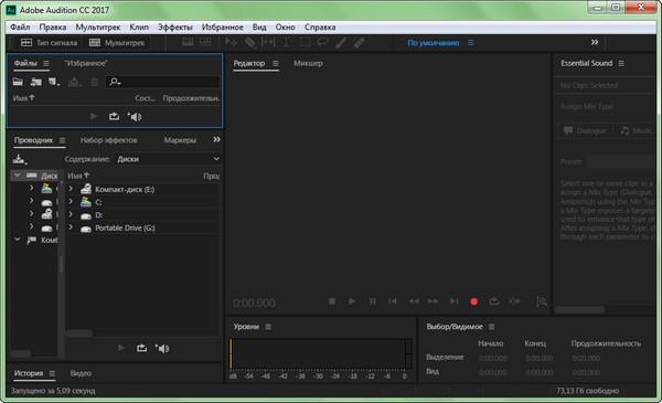 скачать торрент Adobe Audition Portable - фото 9