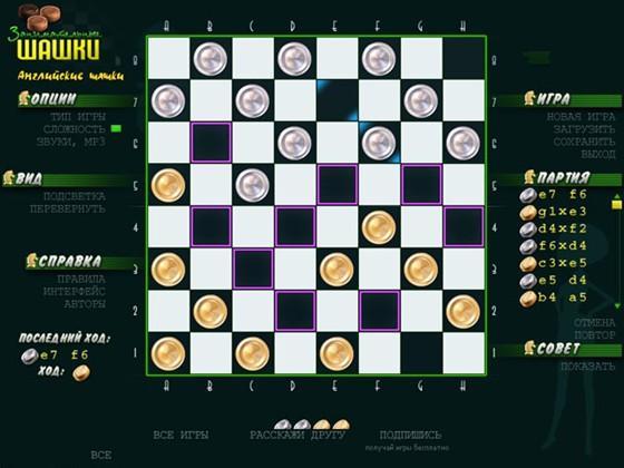 Майл шашки онлайн играть - 02b6