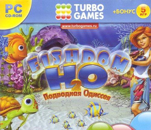 Имя файла Фишдом h2o подводная одиссея ключ Интерфейс полная версия