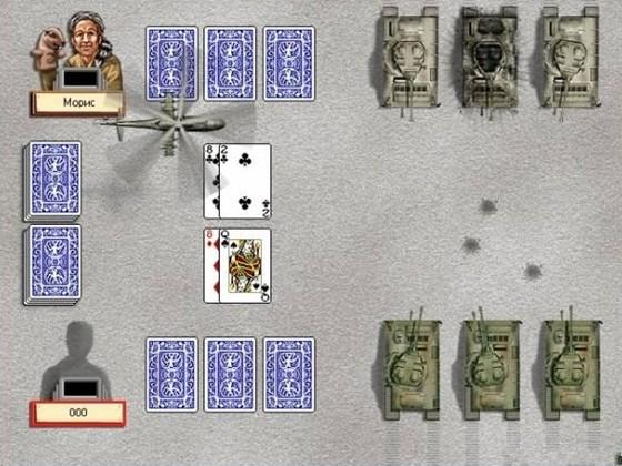 Карточные игры про война
