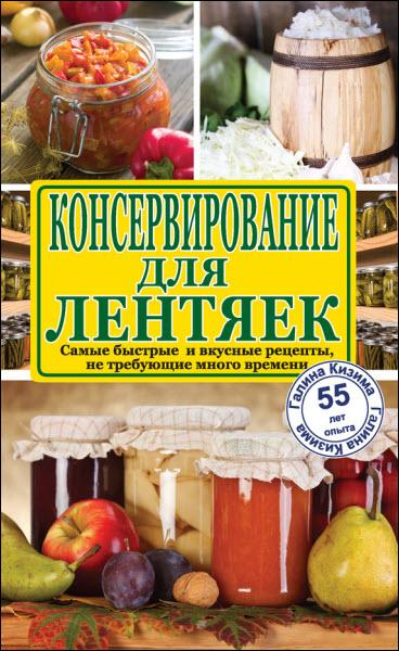 Рецепт любимого блюда 6 класс