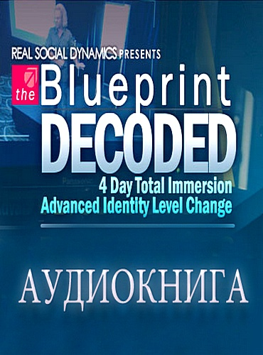 mp3 blueprint decoded malvernweather Image collections