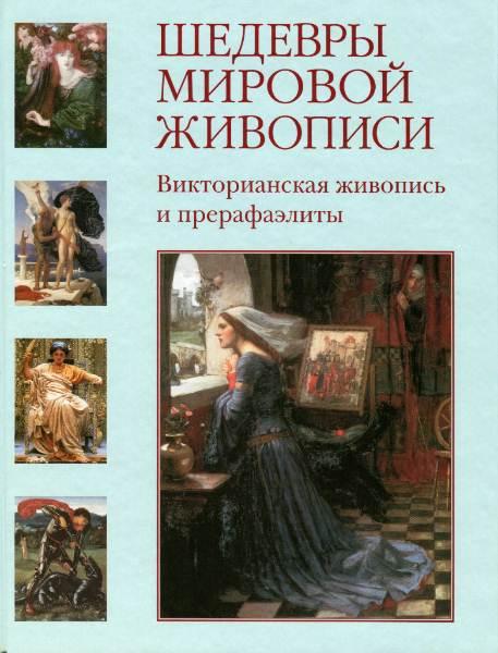 book Inkdeath