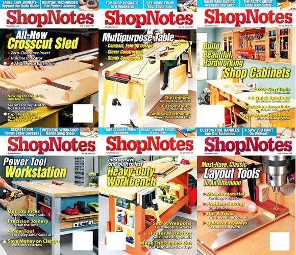 Скачать Архив Журнала American Woodworker