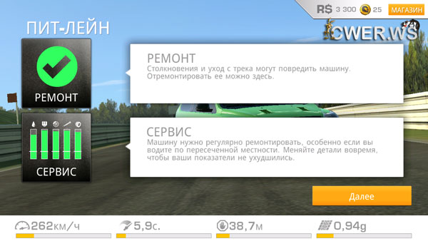 Need For Speed No Limits появится на Android – …