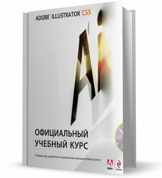 Adobe Indesign Cs6 Учебный Курс